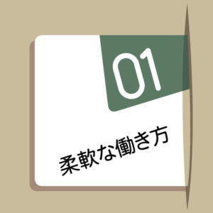 shirakabe-75