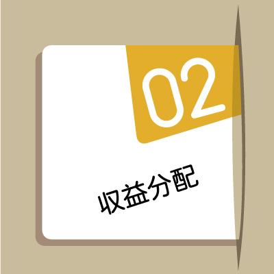 shirakabe-76