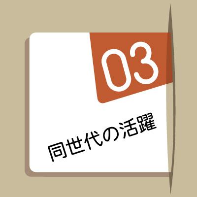 shirakabe-77